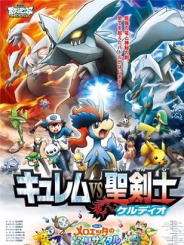 Affiche Pokémon: le film