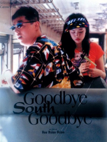 Affiche Goodbye South, goodbye