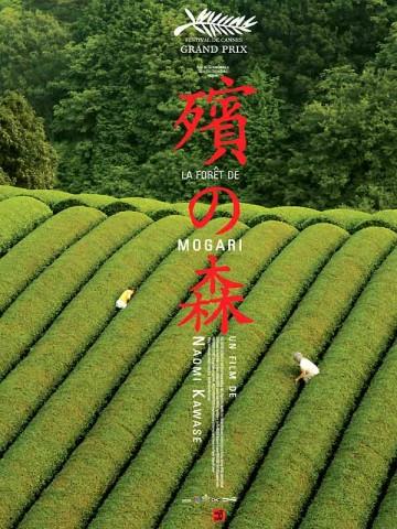 Affiche Forêt de Mogari (La)