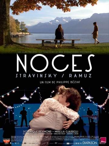 Affiche Noces