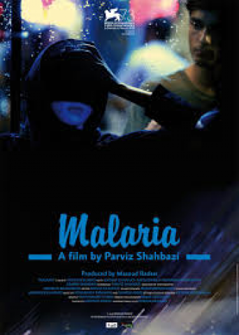 Affiche Malaria - The Vibes of Tehran