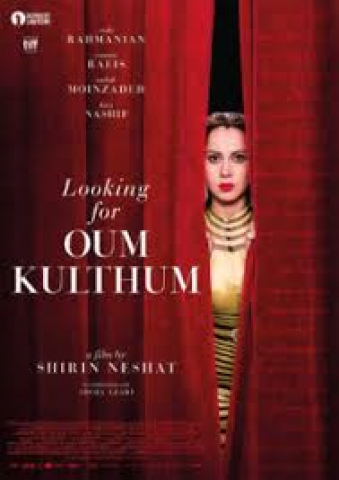 Affiche Looking for Oum Kulthum