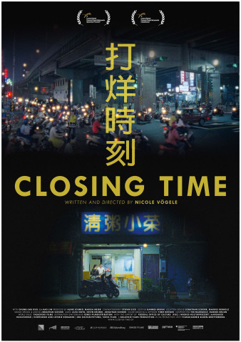 Affiche Closing Time