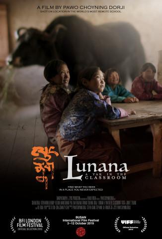 Affiche Luana – L'école du bout du monde
